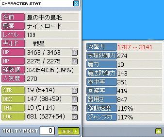 2008y02m16d_133326171.jpg