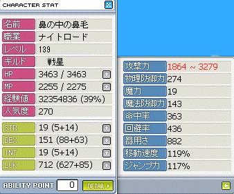 2008y02m16d_133350015.jpg