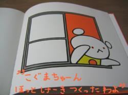 20060116183151.jpg