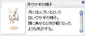ブログss227