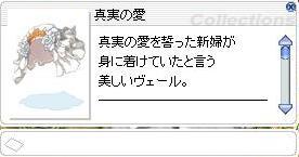 ブログss225