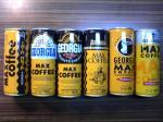 マックスコーヒー全種類