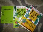 葉っぱ.JPG