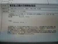 P1020905.jpg
