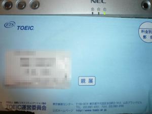 P1030279.jpg