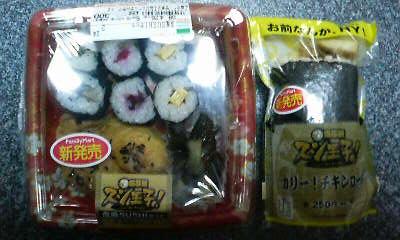 スシ王子!ファミマ寿司第2弾
