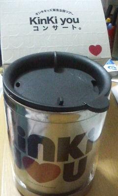 KinKi youグッズ(マグカップ)