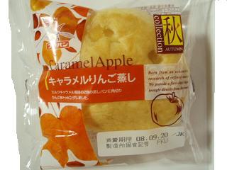 キャラメルりんご