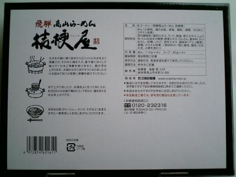 20080804114239