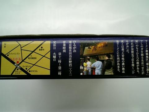 20080908180251
