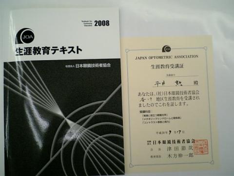20080918121647