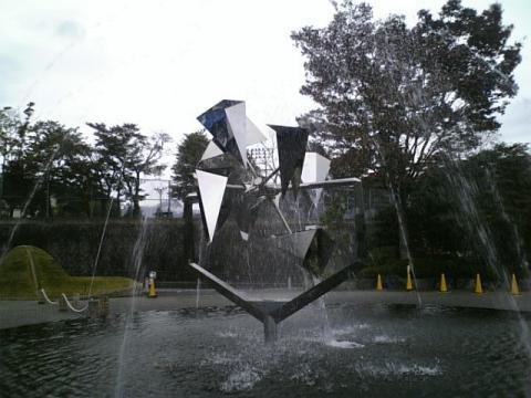 20081118112609