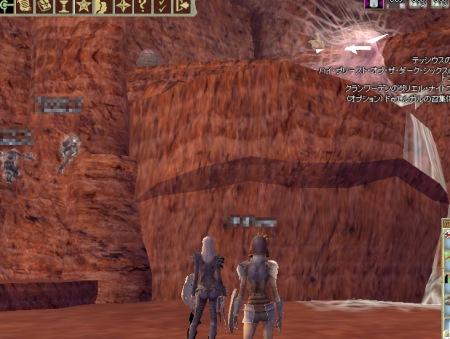 レリックの崖