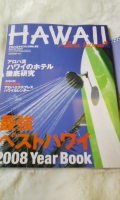 20071120124252.jpg