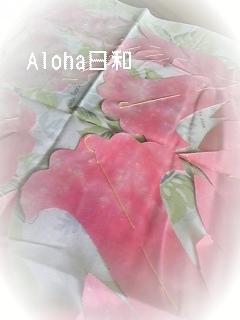 20081012095711.jpg