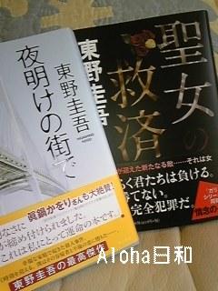20081116115509.jpg