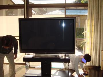 TV60.jpg