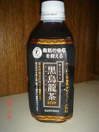 kurou-ron.jpg