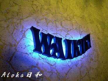 waikiki1.jpg