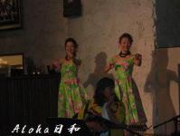 waikiki4.jpg