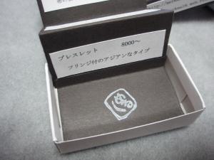 PC240045_convert_20091224225958[1]