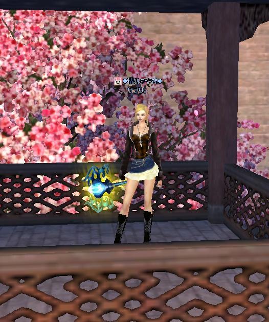 妖精新ファッション
