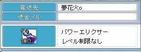 081008.jpg