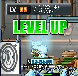 20080113105040.jpg