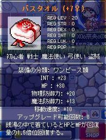 20080113105139.jpg