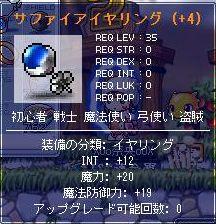20080113105224.jpg