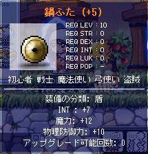 20080113105229.jpg