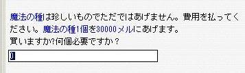 20080115125215.jpg