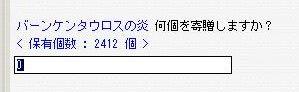 20080115125220.jpg