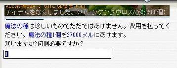 20080115125225.jpg