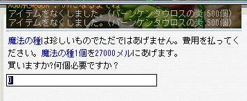 20080115125230.jpg
