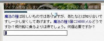 20080115125250.jpg