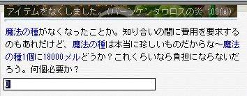 20080115125256.jpg