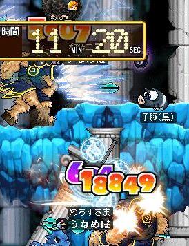 20080121125223.jpg