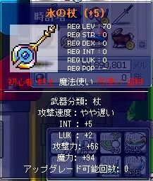 080212A (9)