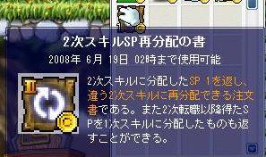 080321 (8)