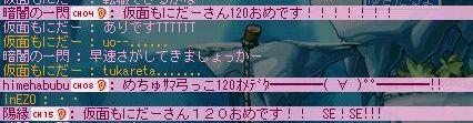 080521 (9)