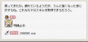 080526 (22)