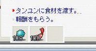 080803 (5)