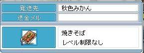 080804 (10)