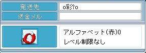 080812 (6)