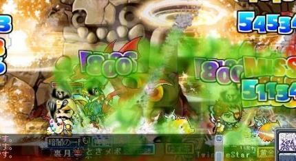 081008 (21)