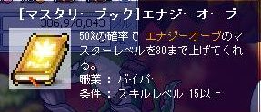 081023 (7.2)