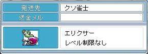 081101 (4)