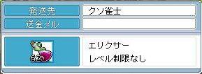 081106 (11)