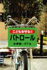 060805_3a02.jpg